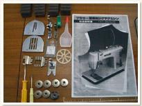 brother 職業用ミシン TZ1-B652 テーブルクラッチモータータイプ