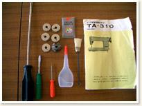 MITSUBISHI職業用ミシンTA-310 足踏みテーブルタイプ