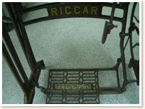RICCAR  職業用ミシン RT-2 足踏みテーブルタイプ