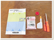JANOME 1本針本縫い職業用ミシン 763 足踏みテーブルタイプ