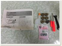 厚地を縫おう brother 工業用ミシン DB2-B714-3
