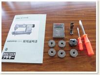 厚地を縫おう brother 工業用ミシン DB2-B735-3